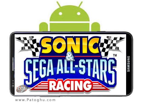 دانلود بازی مسابقات سونیک برای آندروید Sonic & SEGA All-Stars Racing 1.0.1