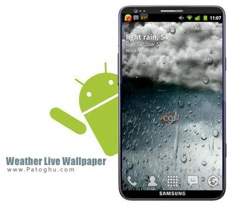 دانلود لانچر بسیار زیبای نمایش آب و هوا برای آندروید Weather Live Wallpaper 2.4