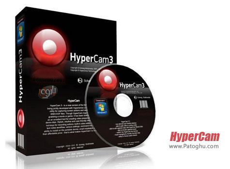 دانلود نرم افزار فیلمبرداری از دسکتاپ و ساخت فیلم های آموزشی HyperCam 3.5.1310.06