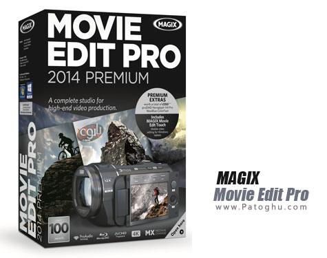 دانلود نرم افزار تدوین و ویرایش حرفه ای ویدیو MAGIX Movie Edit Pro 2014 Plus 13.0.0.30