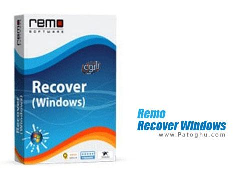 دانلود نرم افزار حرفه ای و قدرتمند بازیابی اطلاعات پاک شده Remo Recover Windows 4.0.0.33 Pro Edition