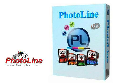 دانلود نرم افزار ویرایش و پزدازش حرفه ای تصاویر PhotoLine