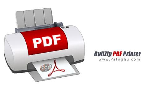 دانلود نرم افزار قدرتمند ایجاد و چاپ اسناد PDF با BullZip PDF Printer 10.1.0.1871 Final