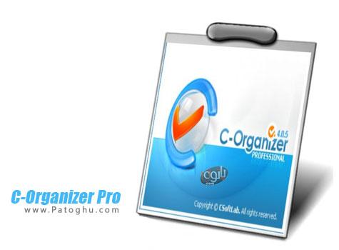 دانلود نرم افزار مدیریت اطلاعات و امور شخصی C-Organizer Pro 4.9