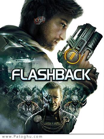 دانلود بازی Flashback 2013 برای کامپیوتر