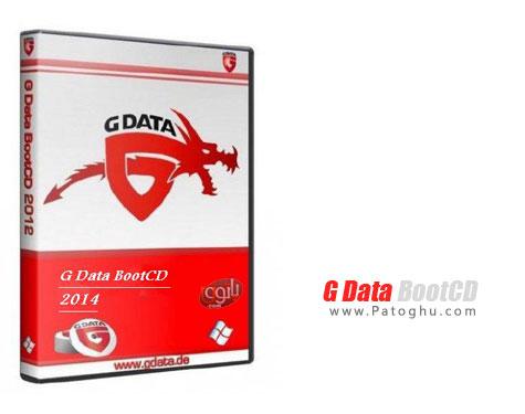 دانلود دیسک نجان آنتی ویروس قدرتمند G DATA با G Data BootCD 2014