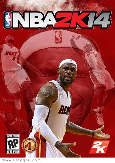 دانلود بازی بسکتبال 2014 برای کامپیوتر NBA 2K14