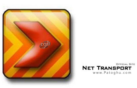 دانلود Net Transport