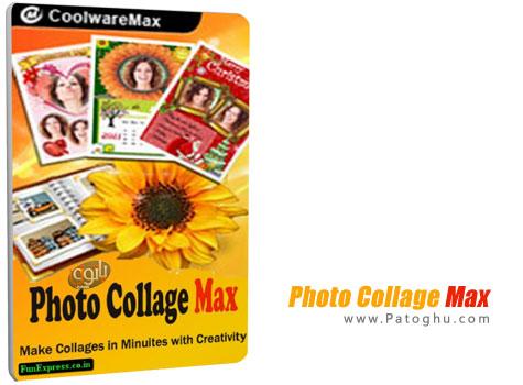 دانلود نرم افزار قرار دادن قاب های زیبا روی تصاویر Photo Collage Max v2.2.3.6