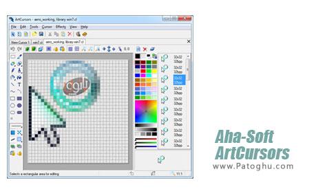 دانلود نرم افزار ایجاد و ویرایش نشانگر ماوس Aha-Soft ArtCursors v5.23