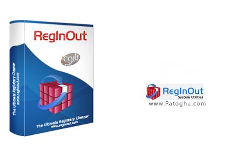 دانلود نرم افزار قدرتمند بهینه سازی سیستم RegInOut System Utilities 4.0.0.3