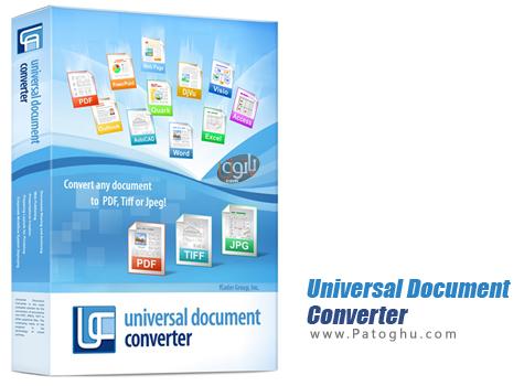 دانلود نرم افزار مبدل حرفه ای اسناد و چاپ آنها Universal Document Converter 6.1.1310.10090