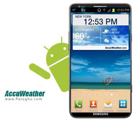 دانلود نرم افزار قدرتمند هواشناسی آندروید - AccuWeather Platinum 3.1.1.3