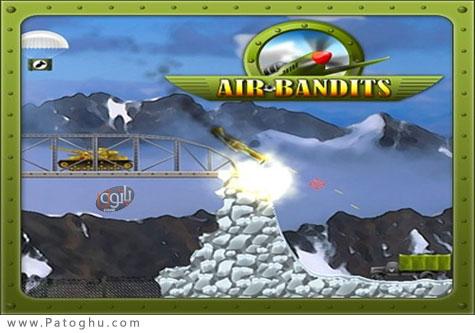 دانلود بازی کم حجم هواپیما برای کامپیوتر Air Bandits