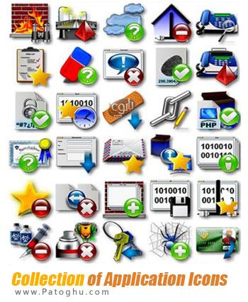 دانلود مجموعه عظیم آیکون های گرافیکی - Collection of Application Icons