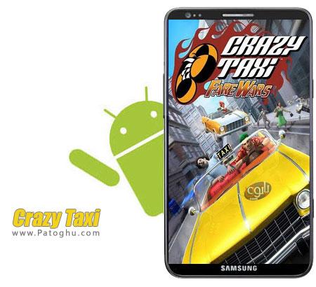 دانلود بازی تاکسی دیوانه برای آندروید - Crazy Taxi 1.0