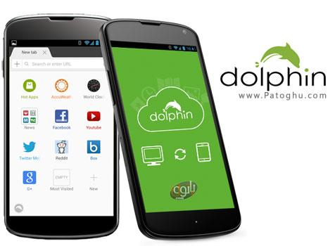 دانلود مرورگر قدرتمند آندروید Dolphin Browser Final