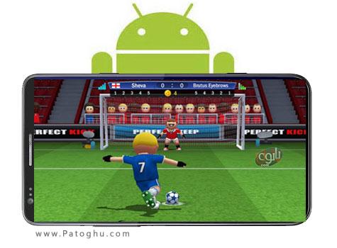 دانلود بازی ضربات پنالتی آندروید - Perfect Kick!1.0.4