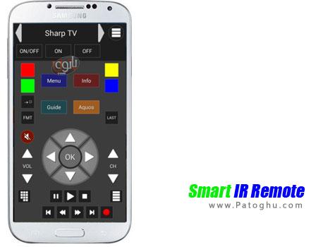 دانلود نرم افزار کنترل وسایل خانگی برای آندروید - Smart IR Remote 1.2.2
