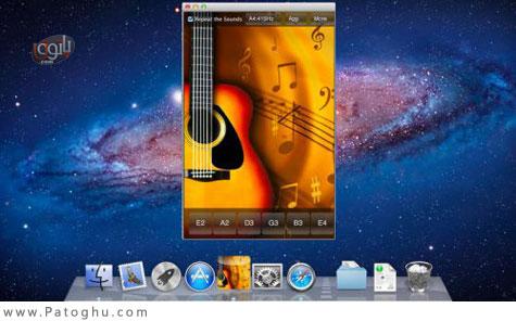 دانلود نرم افزار کوک کردن گیتار EasyGuitarTuner v1.1 MacOSX - مک