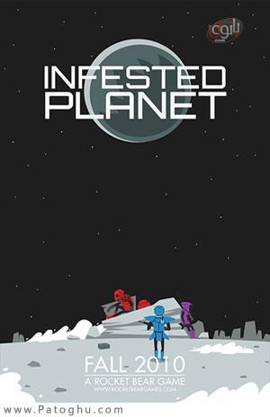 دانلود بازی سیاره آلوده Infested Planet برای کامپیوتر