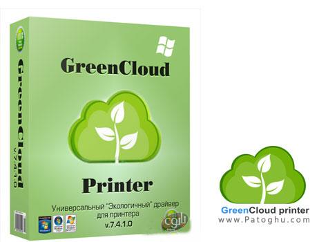 دانلود نرم افزار صرفه جویی در جوهر و تونر پرینتر GreenCloud Printer 7.6.8.0 Pro