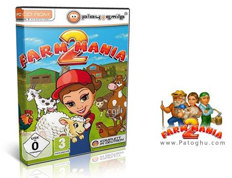 دانلود بازی مزرعه داری مانیا برای کامپیوتر Farm Mania 2