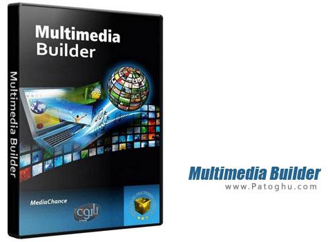 دانلود نرم افزار ساخت اتوران حرفه ای Multimedia Builder v4.9.8.13