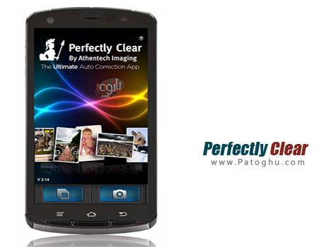دانلود نرم افزار عکاسی با کیفیت عالی در آندروید Perfectly Clear v2.0.4