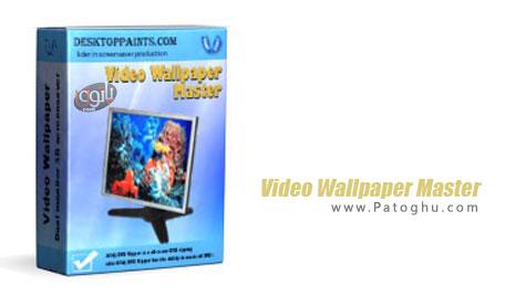 دانلود نرم افزار قراردادن ویدیو به عنوان پس زمینه دسکتاپ Video Wallpaper Master v1.0.2
