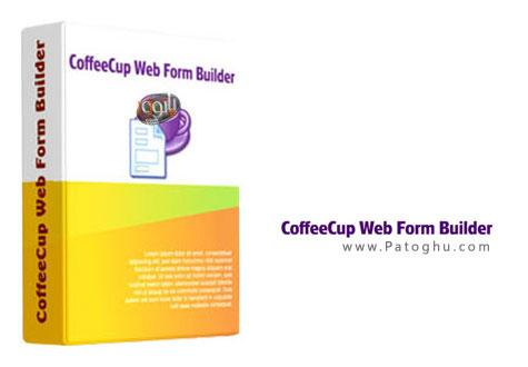 دانلود نرم افزار ساخت فرم های اینترنتی CoffeeCup Web Form Builder v2.3