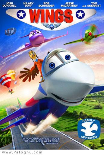 دانلود انیمیشن بسیار جذاب و کمدی Wings 2012