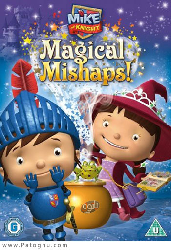 دانلود انیمیشن 2013 Mike The Knight Magical Mishaps