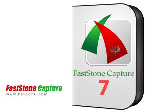 دانلود نرم افزار عکس برداری از صفحه نمایش FastStone Capture 7.8