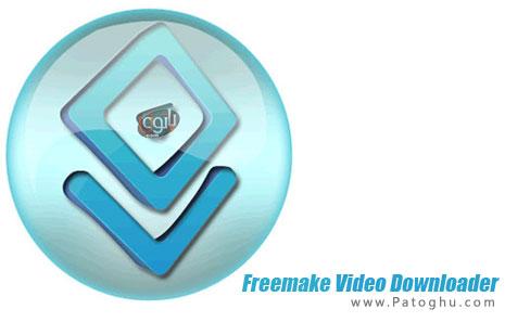 دانلود ویدیوهای آنلاین با نرم افزار Freemake Video Downloader v3.5.3.2