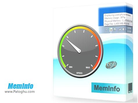 دانلود نرم افزار مقدار رم استفاده شده توسط نرم افزارها MemInfo v3.3.2 portable