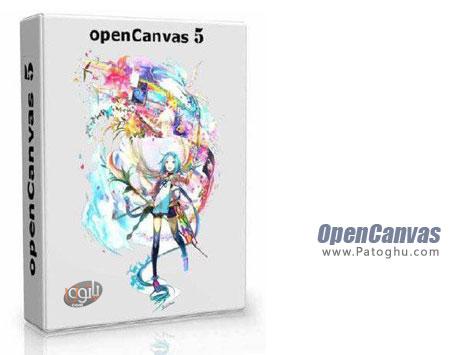 دانلود نرم افزار نقاشی و طراحی OpenCanvas 5.5.18