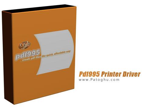 دانلود نرم افزار ساخت و ویرایش فایل های PDF با Pdf995 Printer Driver 12.4