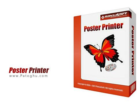 دانلود نرم افزار چاپ پوسترهای بزرگ توسط پرینتر های خانگی - RonyaSoft Poster Printer