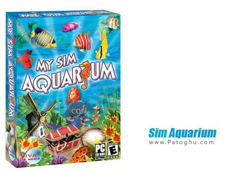 تجربه داشتن آکواریوم مجازی در کامپیوتر با Sim Aquarium 3.0