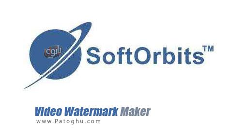 دانلود نرم افزار اضافه کردن کپی رایت به ویدیوها Video Watermark Maker 1.0 Final