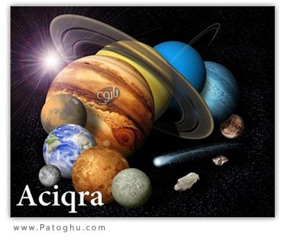 دانلود نرم افزار کیهان شناسی و نجوم Aciqra 2.3.2 Final