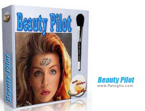 دانلود نرم افزار زیبا سازی و روتوش عکس Beauty Pilot 2.5.2