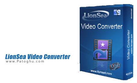 دانلود نرم افزار مبدل قدرتمند فایل های صوتی و تصویری LionSea Video Converter Ultimate 4.3.2