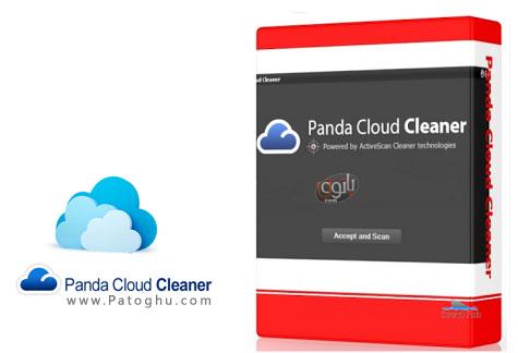 دانلود آنتی ویروس کم حجم و ابری پاندا Panda Cloud Cleaner 1.0.52