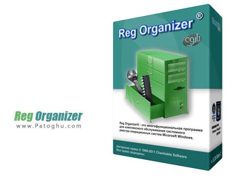 دانلود نرم افزار بهینه سازی و حل مشکلات رجیستری ویندوز Reg Organizer 6.20 Beta 1