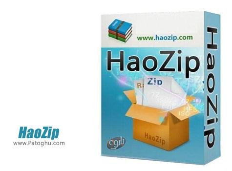 دانلود نرم افزار فشرده ساز قدرتمند فایل ها HaoZip