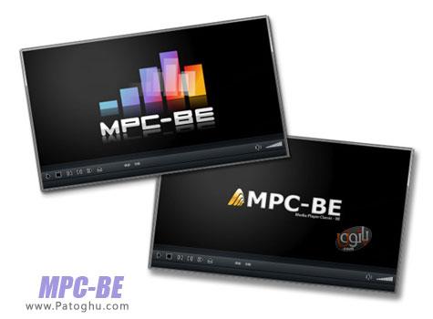 دانلود پلیر قدرتمند برای پخش فایل های صوتی و تصویری MPC-BE 1.2.1.0.3098