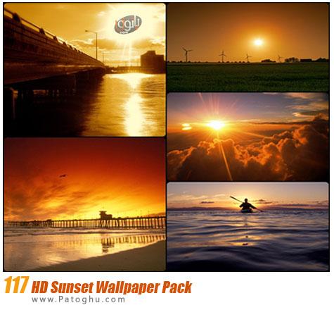 دانلود تصاویر پس زمینه بسیار زیبا از غروب آفتاب - HD Sunset Wallpaper Pack