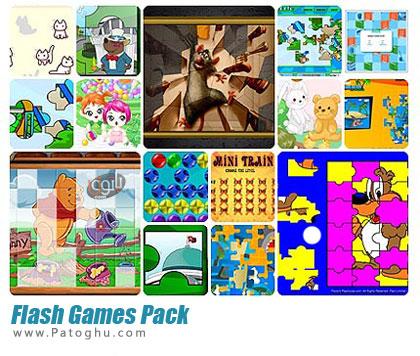 دانلود مجموعه بازی های کم حجم و فلش - Download Best Flash Games